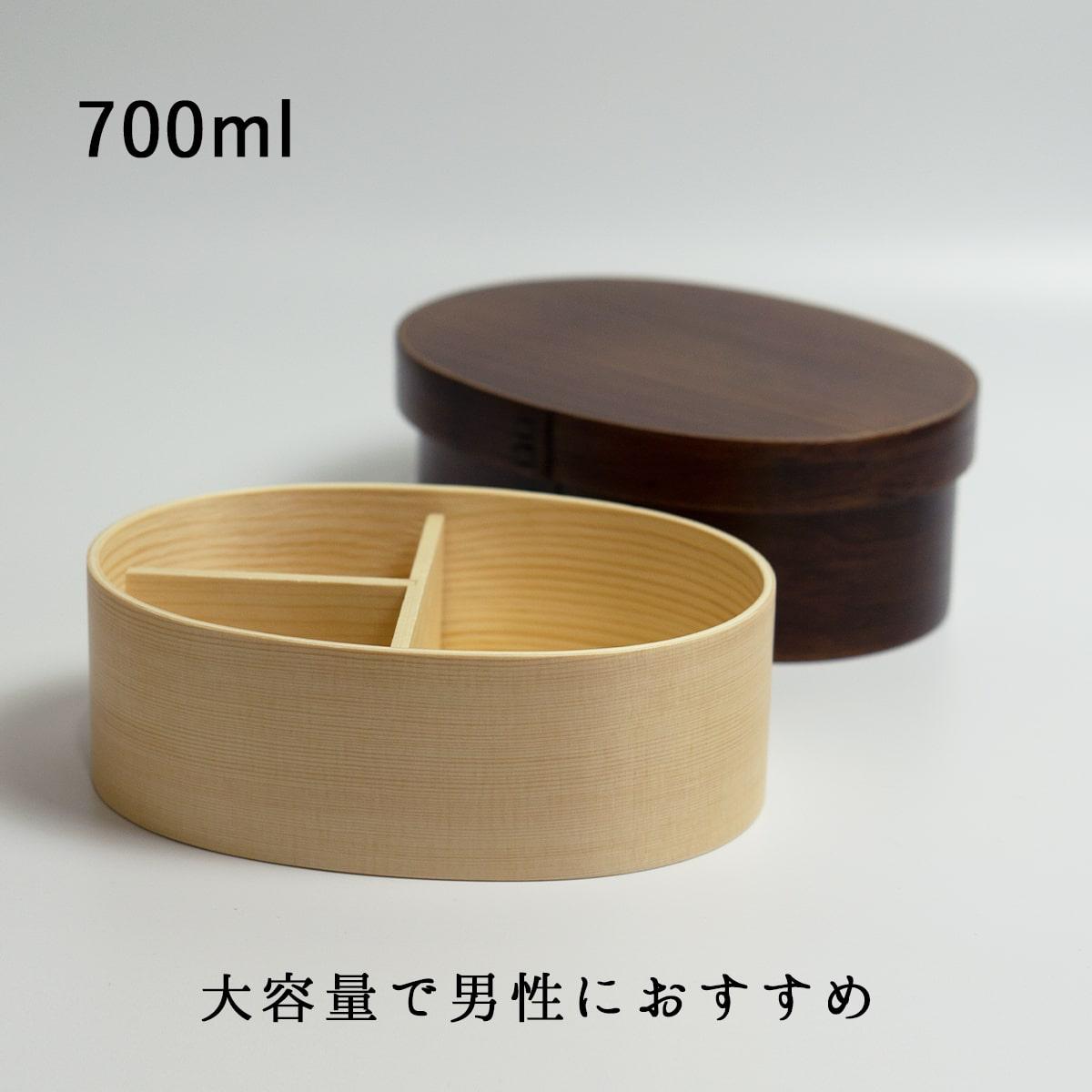 うるしギャラリー久右衛門(urushi gallery kyuuemon) お試し曲げわっぱ 弁当箱 一段 700mlの商品画像8