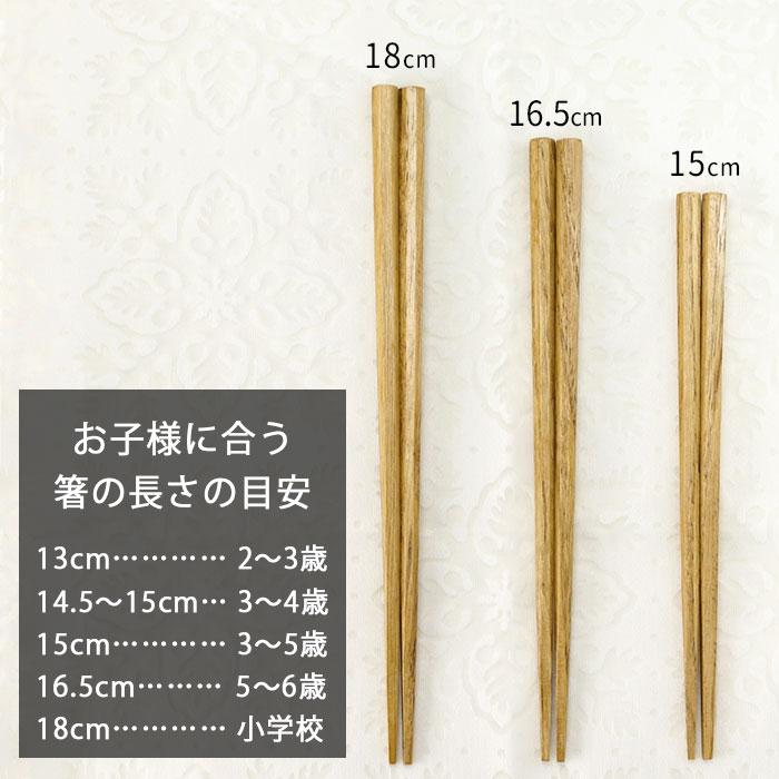 漆器かりん本舗(シッキカリンホンポ) 八角こども箸 ナチュラルの商品画像3