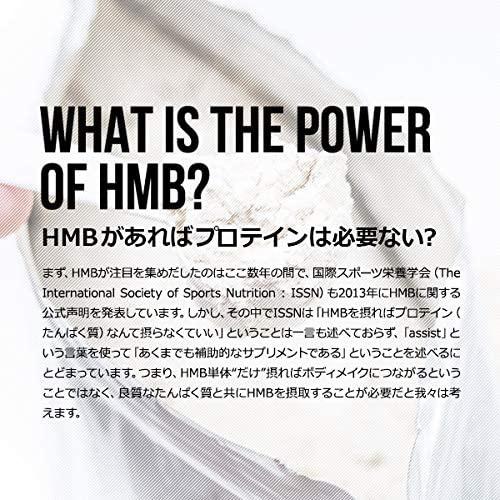 FINE SPORTS(ファイン スポーツ) HMBプロテイン18000の商品画像6