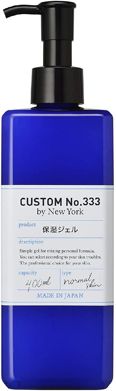 CUSTOM NO.333(カスタムナンバートリプルスリー)保湿ジェルの商品画像