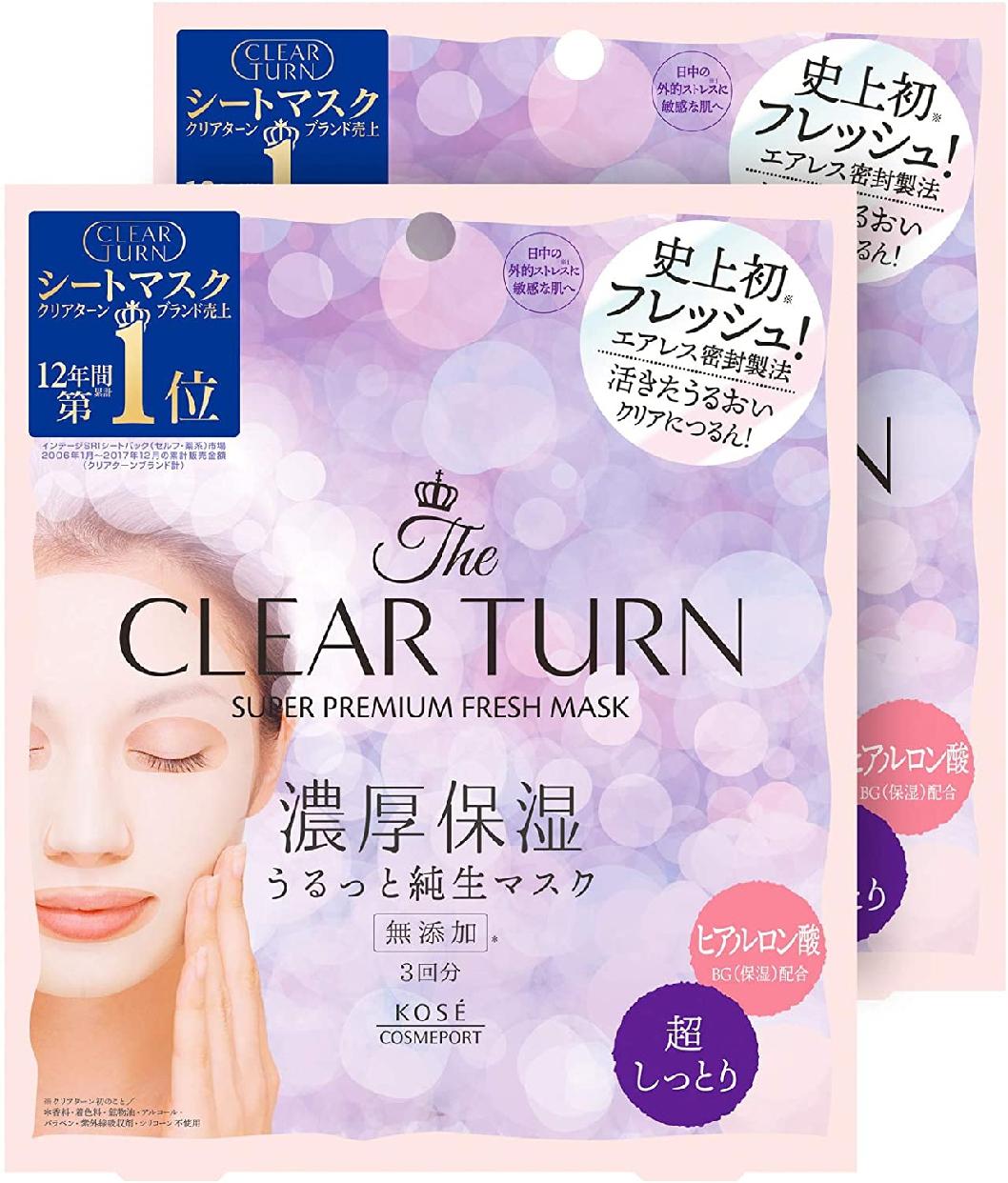 CLEAR TURN(クリアターン) プレミアム フレッシュマスク (超しっとり)の商品画像6