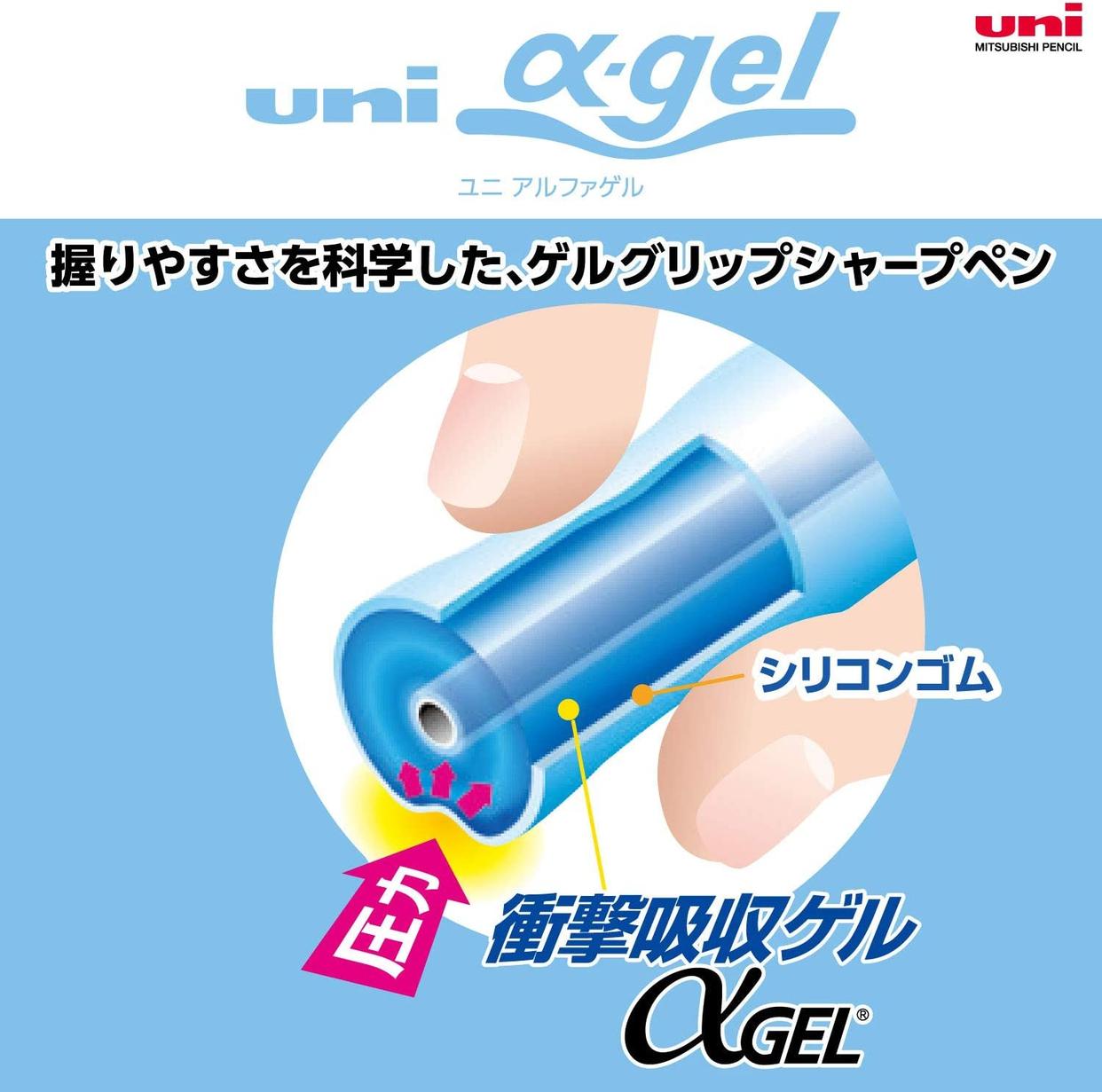 uni α-gel(ユニ アルファゲル) スリムタイプ:かため M5-809GG 1Pの商品画像6