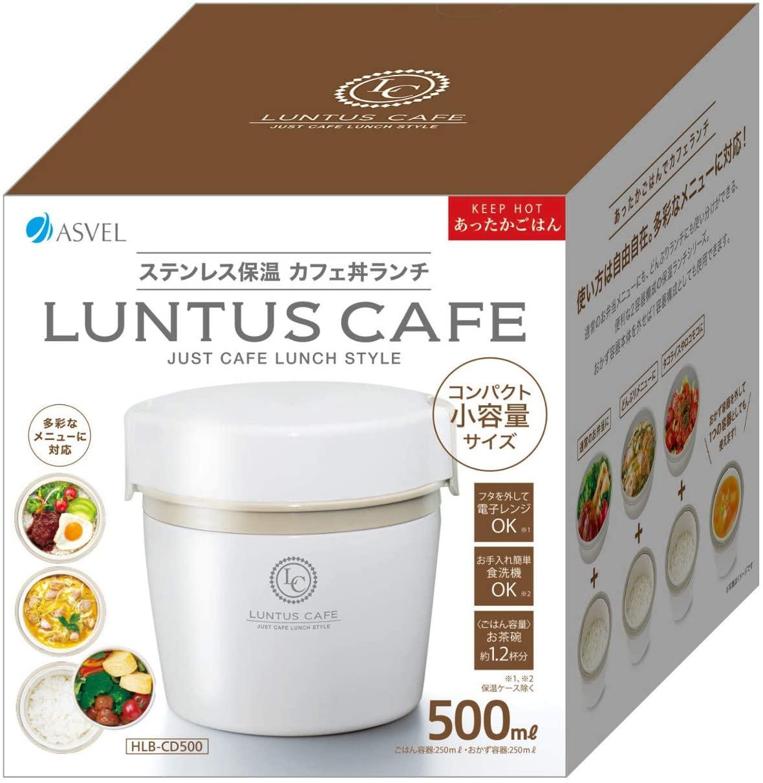 ASVEL(アスベル) 保温弁当箱 ランタス カフェ丼 HLB-CD500の商品画像8