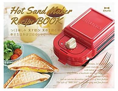 BRUNO(ブルーノ) ホットサンドメーカーシングル レッド ワッフルプレートセット BOE043-RD レッドの商品画像8
