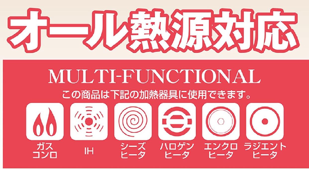 パール金属(ぱーるきんぞく)クックウェア コンパクト クレア 5点セットの商品画像6
