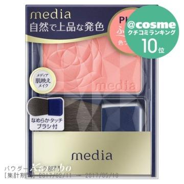 media(メディア) ブライトアップチークN