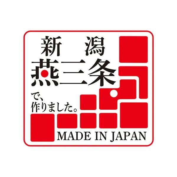 NITORI(ニトリ) キンピラピーラーの商品画像3