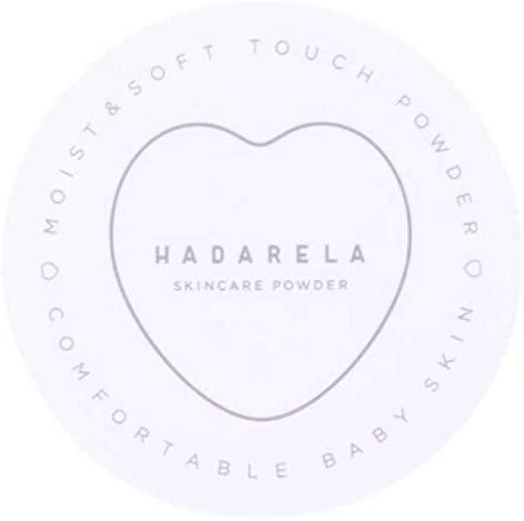 HADARELA(ハダリラ) スキンケアパウダー マシュマロバニラの香りの商品画像3