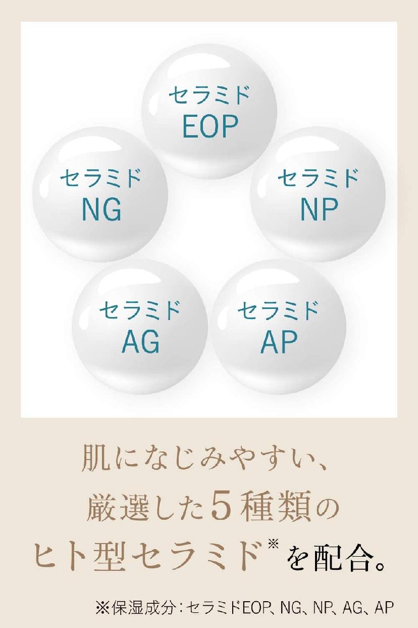 ETVOS(エトヴォス)保湿美容液 モイスチャライジングセラムの商品画像10