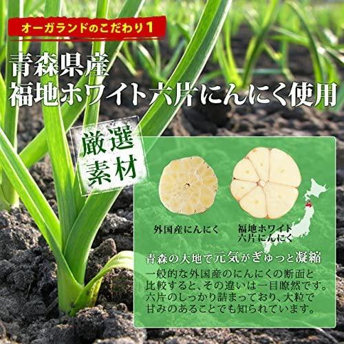 ogaland(オーガランド) 黒にんにく卵黄の商品画像6