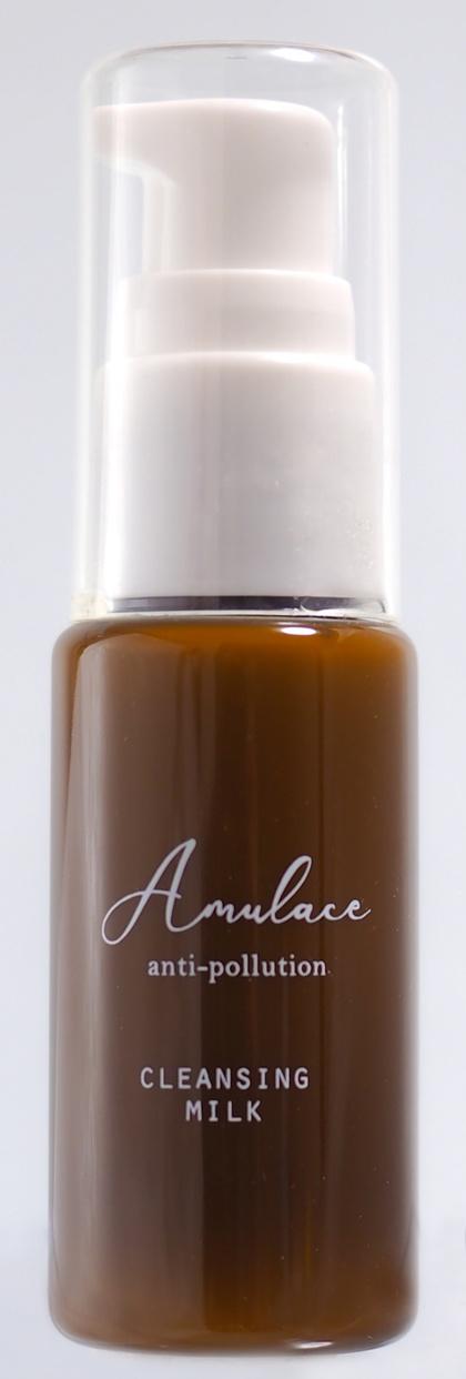 Amulace(アムレース) ベーシックキットの商品画像2