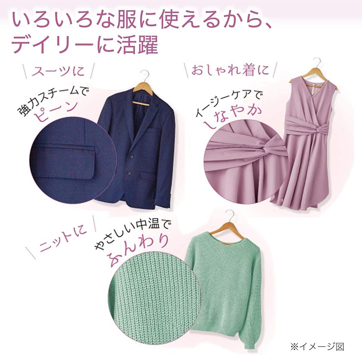 日立(HITACHI) 衣類スチーマー CSI-RX3の商品画像6