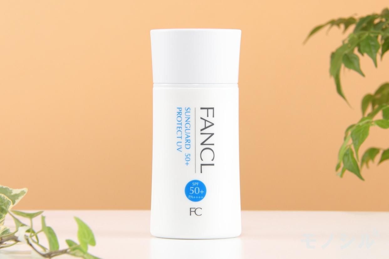 FANCL(ファンケル)サンガード50+ プロテクトUVの商品画像