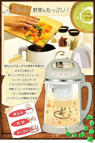 DOSHISHA(ドウシシャ) minish スープメーカー DSM-138PKの商品画像2