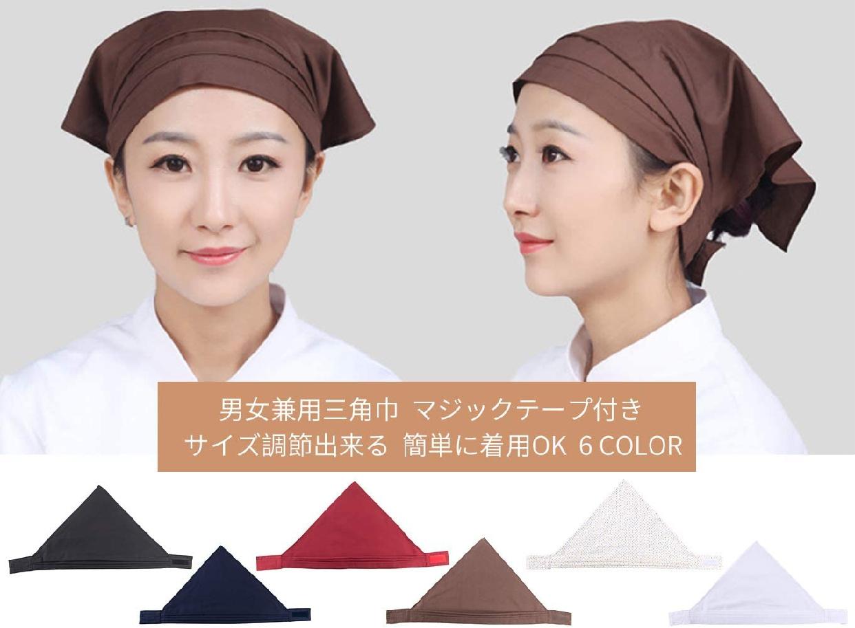 OTAKUMARKET(オタクマーケット) 三角巾 マジックテープ付きの商品画像2