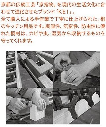 KEI(けい)京指物 バターケースの商品画像3