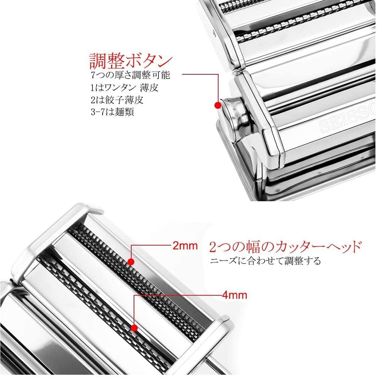 SEISSO 水で洗える製麺機の商品画像5
