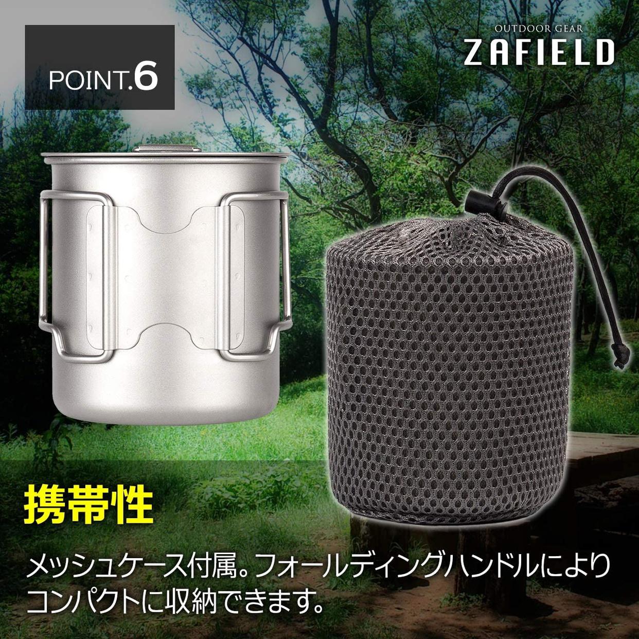 ZAFIELD(ザフィールド) チタンカップの商品画像7