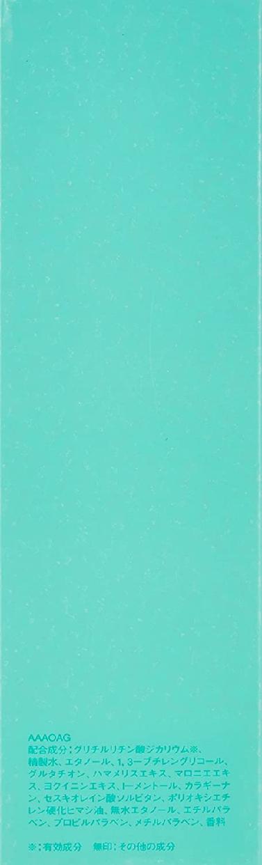 ALBION(アルビオン) 薬用スキンコンディショナー エッセンシャルの商品画像15