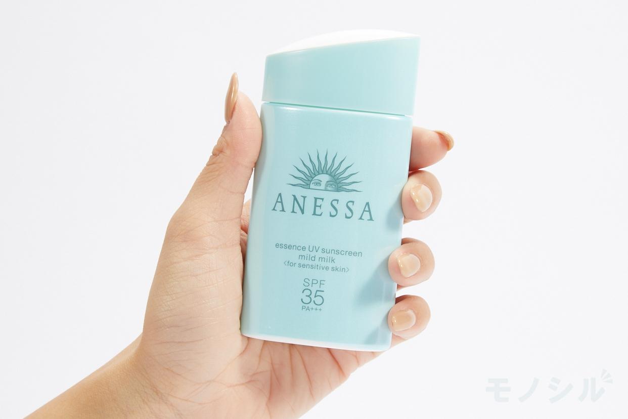 ANESSA(アネッサ)エッセンスUV マイルドミルクの商品中身(個包装のパッケージ)