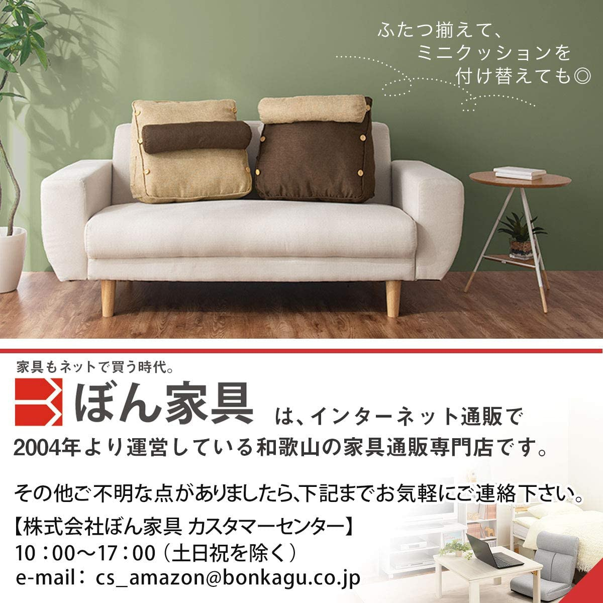 ぼん家具 三角クッションの商品画像7