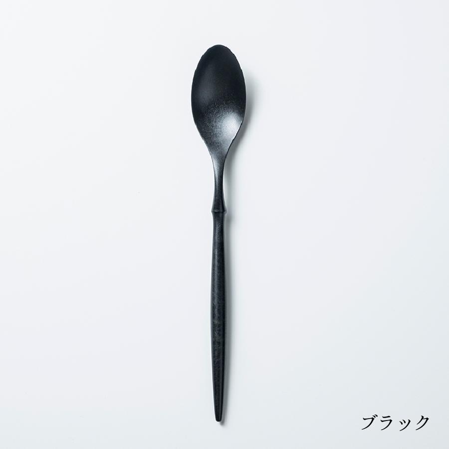 ARAS(エイラス) スプーンの商品画像2