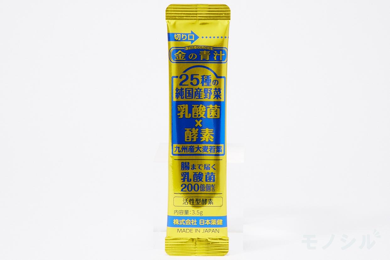 日本薬健 金の青汁 25種の純国産野菜 乳酸菌×酵素の商品画像2 個包装のパッケージ
