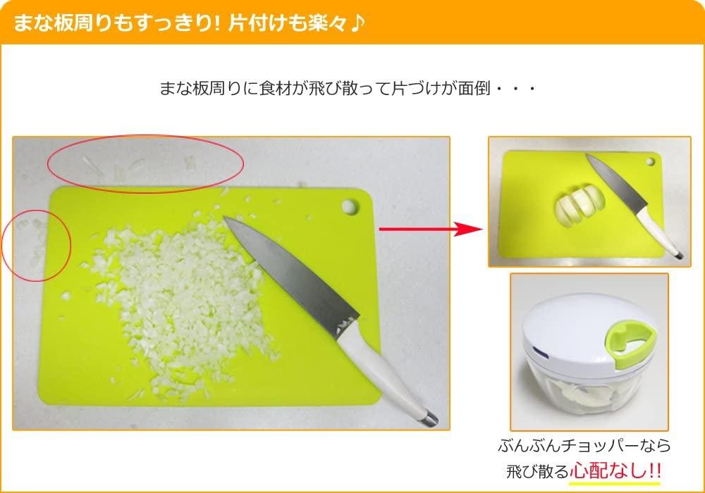 K&A(ケーアンドエー) ぶんぶんチョッパーの商品画像4