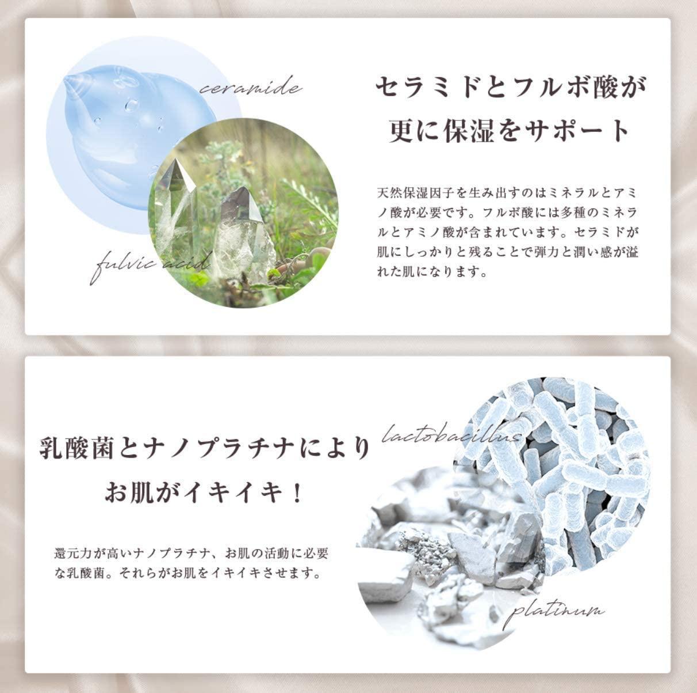SURISURI(スリスリ) エマルジョン (乳液)の商品画像12
