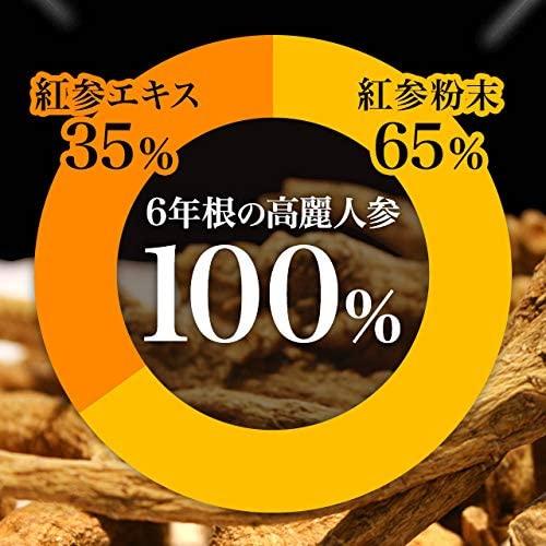 百済錦山人参農協 高麗紅参精タブレットGOLDの商品画像2