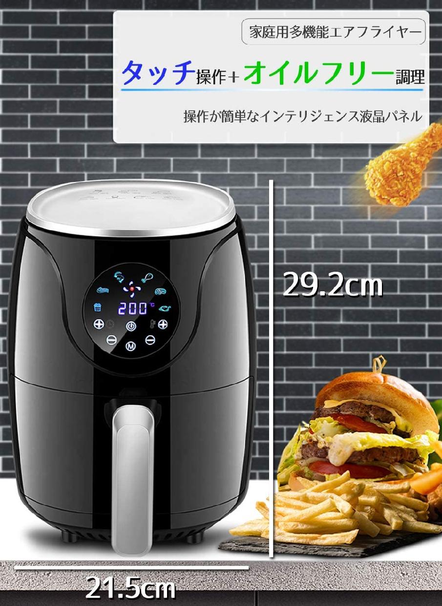 ONLIFE(オンライン)ノンフライヤー スリムDX 2.4L LFR-806BK ブラックの商品画像3