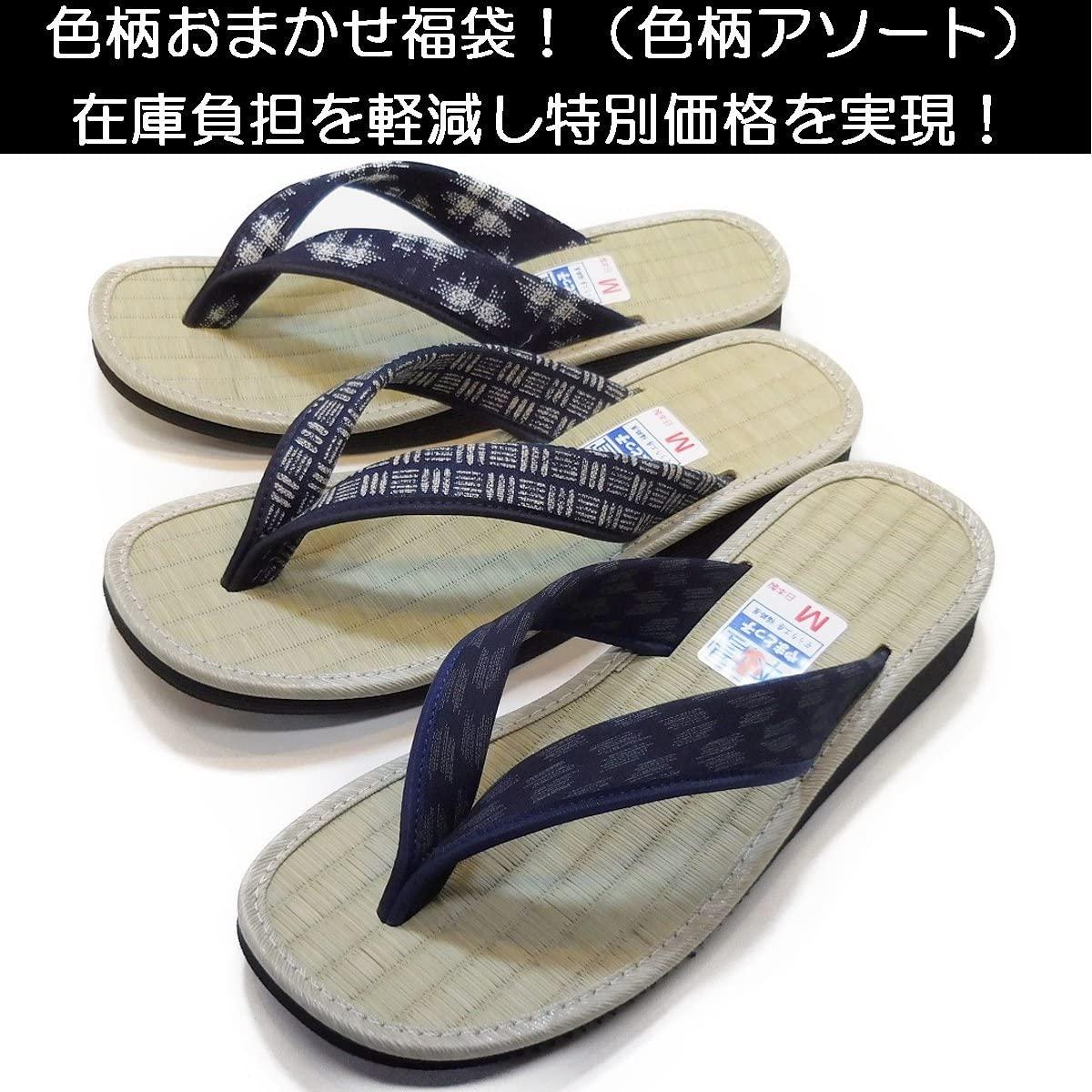 やまとっ子(ヤマトッコ) 本畳ぞうり 男性用の商品画像5