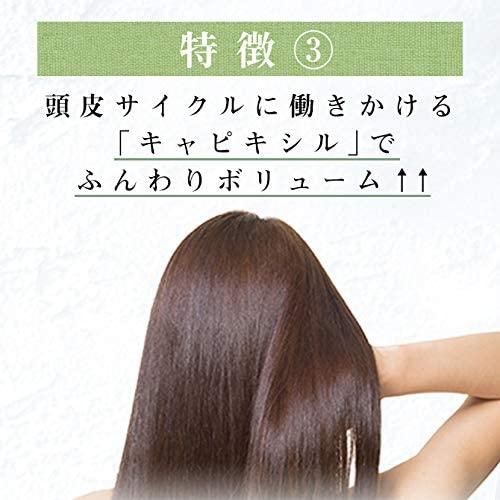 haru(ハル)kurokami スカルプの商品画像22