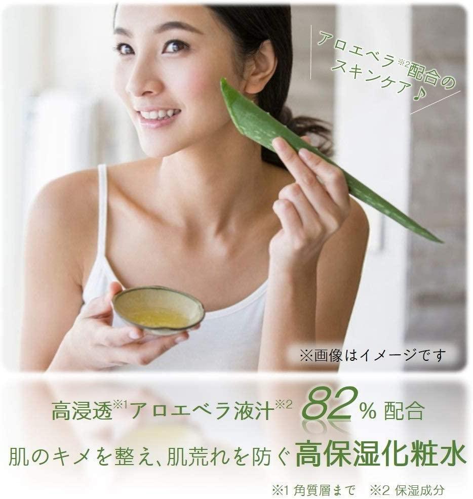 ALOE GARDEN(アロエガーデン) 高保湿化粧水の商品画像4