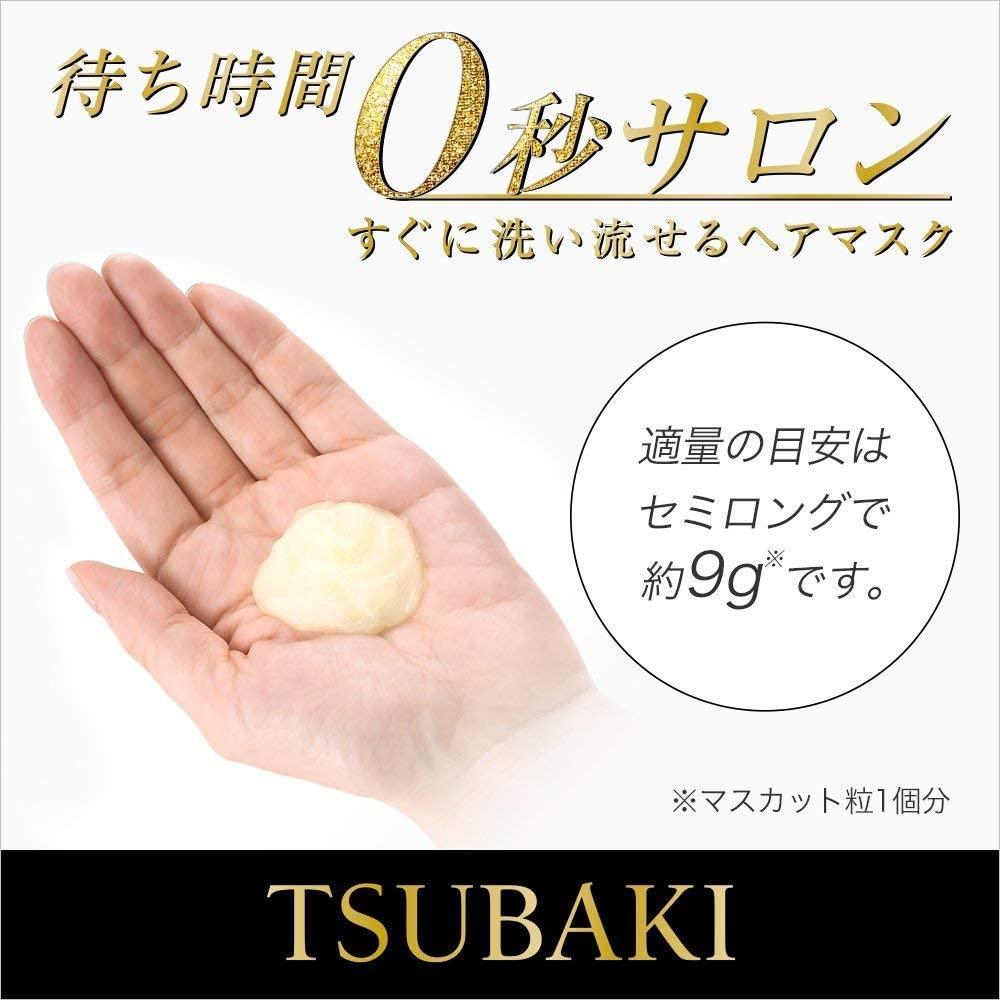 TSUBAKI(ツバキ) プレミアムリペアマスクの商品画像2