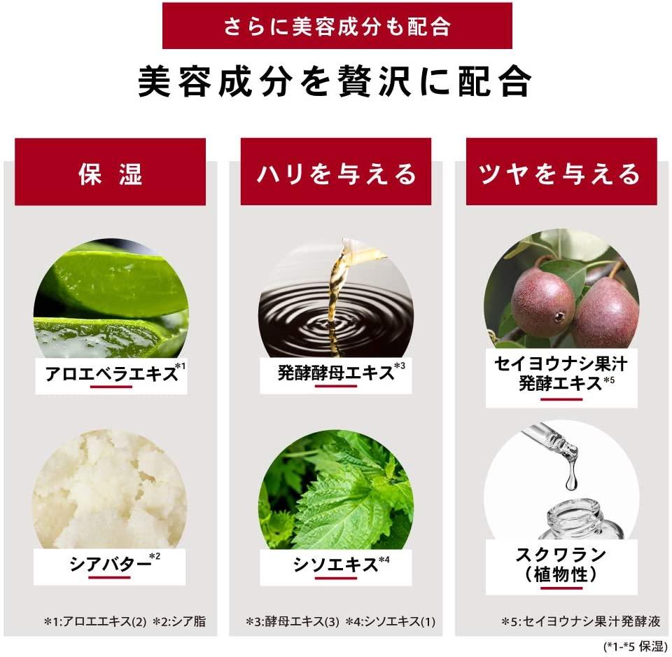 NALC(ナルク) 薬用ホワイトリンクルクリームの商品画像8