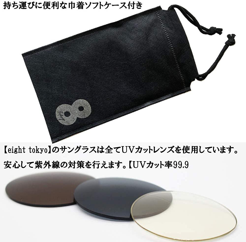 eight tokyo(エイトトウキョウ) 花粉 対策 カバー サングラス IRUV-KG-3の商品画像5