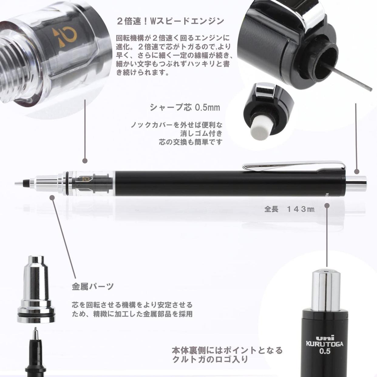 KURU TOGA(クルトガ) アドバンス アップグレードモデル  M5-1030 1Pの商品画像3