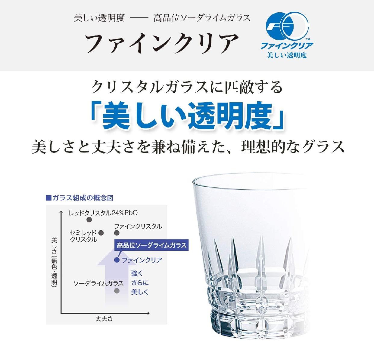 東洋佐々木ガラス ビヤーグラスの商品画像4
