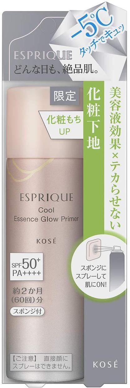 ESPRIQUE(エスプリーク) ひんやりタッチ エッセンス グロウ プライマーの商品画像
