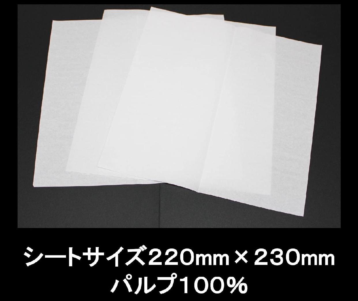 Kleenex(クリネックス) 水解性 ハンドタオル200 200枚の商品画像3