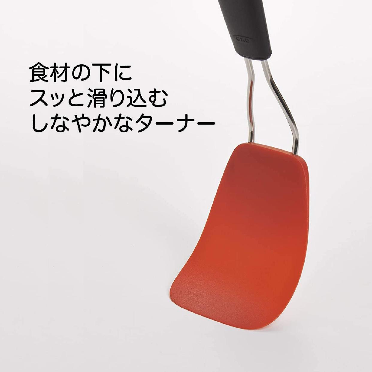 OXO(オクソー) ナイロンソフトターナー トマト 11152200の商品画像3