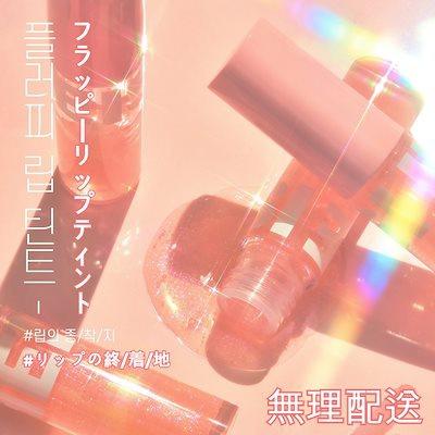 BLESSED MOON(ブレスドムーン) フラッフィーリップティントの商品画像
