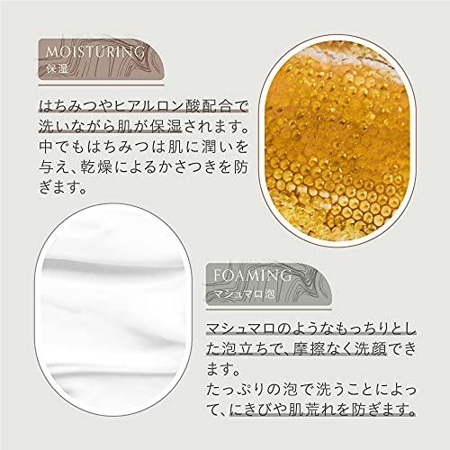 MIMURA(ミムラ) スキンケアソープの商品画像4
