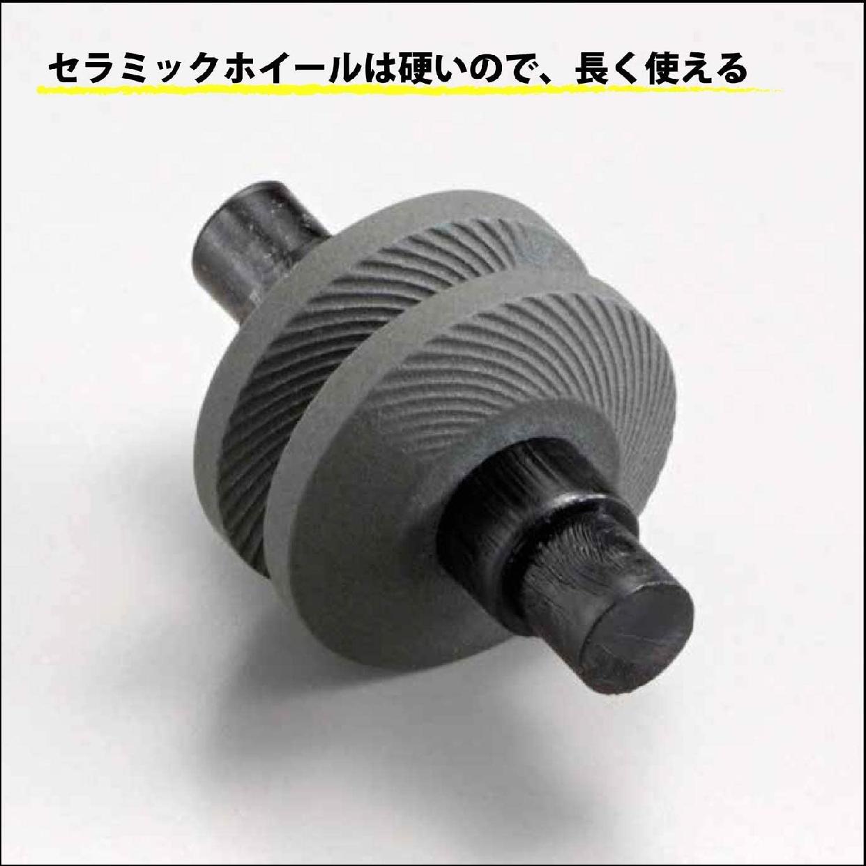 京セラ(キョウセラ)ロールシャープナー ブラック RS-20BK(N)の商品画像4