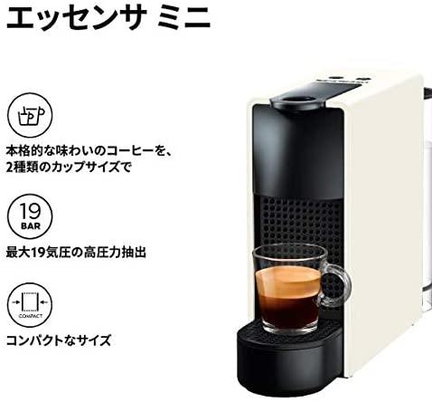 Nespresso(ネスプレッソ) エッセンサ ミニ C30の商品画像2