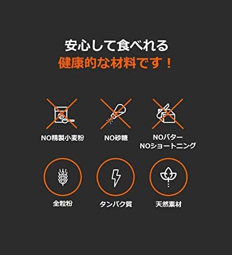 Dano(ダノ) プロテインパンケーキミックスの商品画像4