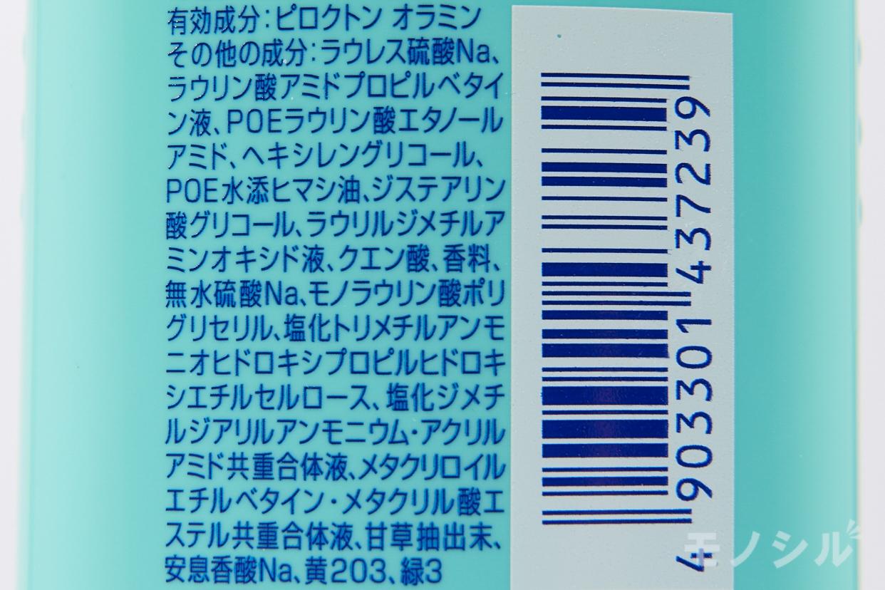 オクト 薬用シャンプーの商品画像3 商品の成分表