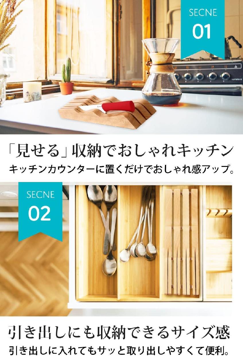 mikketa(ミッケタ) 包丁立て 木製 包丁 スタンド 滑り止め 7本用 抗菌 防カビ 加工【メーカー保証付き】ブラウンの商品画像4