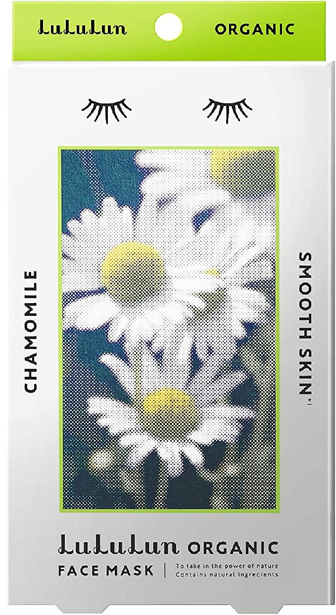 LuLuLun(ルルルン) オーガニック カモミールの商品画像